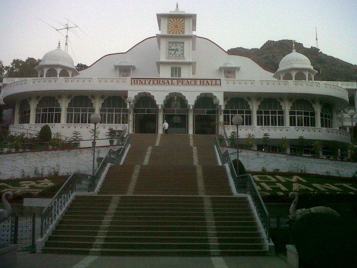 Meditation Hall (Brahma Kumaris)