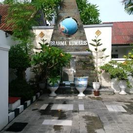 BK centre in Bali!