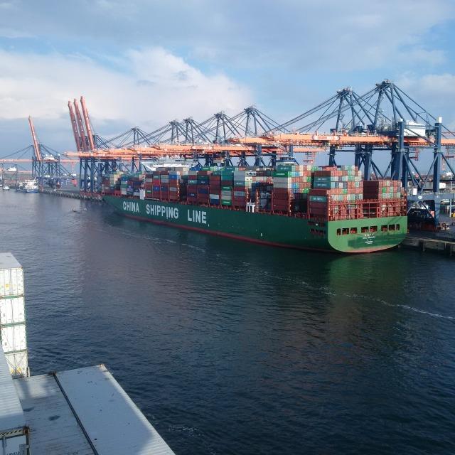 China Shipping line!