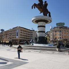 VIBRANT CENTRE OF SKOPJE CAPITAL OF MACEDONIA 5